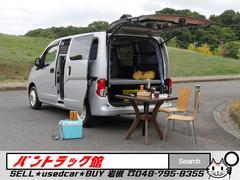 NV200バネットバンRINEI製キャンピング仕様テーブル大型DVD地デジモニタ付