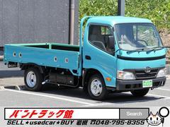 ダイナトラック2t10尺平ボディ荷台鉄板張ガソリン車トヨタ整備1オーナー車