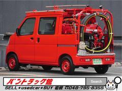 ハイゼットカーゴトーハツ製消防ポンプ付デッキバンタイプ消防車4人乗オートマ車