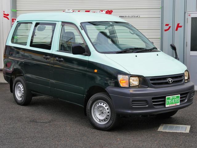トヨタ 4WD 両側スライドD付ハイルーフ 整備記録簿付1オーナー車