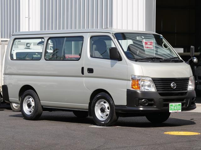 日産 ロングDX低床 リアクーラー付 リアシート折畳可8人乗禁煙車