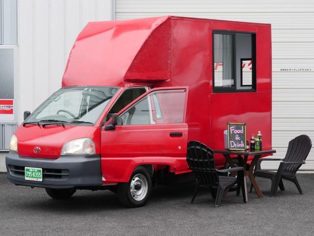 トヨタ タウンエーストラック キャンピング移動販売車ベース車 内寸高さ約196cm AT車