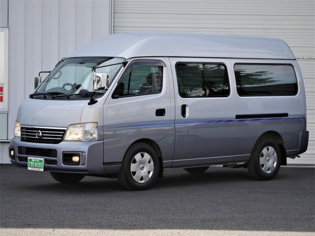 日産 キャラバン スーパーロングハイルーフ5人乗低床Wエアコン付トランポAT車