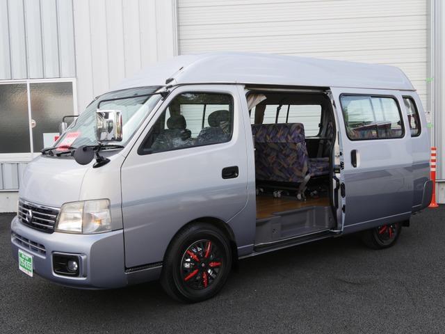日産 スーパーロングハイルーフ日産オーテック製キャンピングカー6人