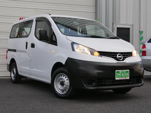 貨物車オートマ5人乗5ドア新車時保証書有(1枚目)