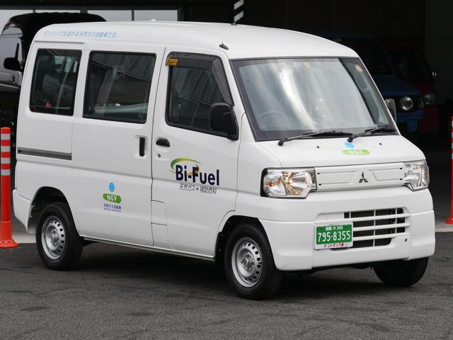 三菱  NGV 天然ガス併用ガソリン車 バイフューエル 軽貨物 CNG ガス充填期限令和9年12月 ワンセグ メモリーナビ