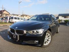 BMW320dツーリング ACC オートゲート D車1オーナー禁煙