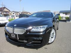 BMW650iグランクーペMスポーツ 黒革 GSR LEDヘッド