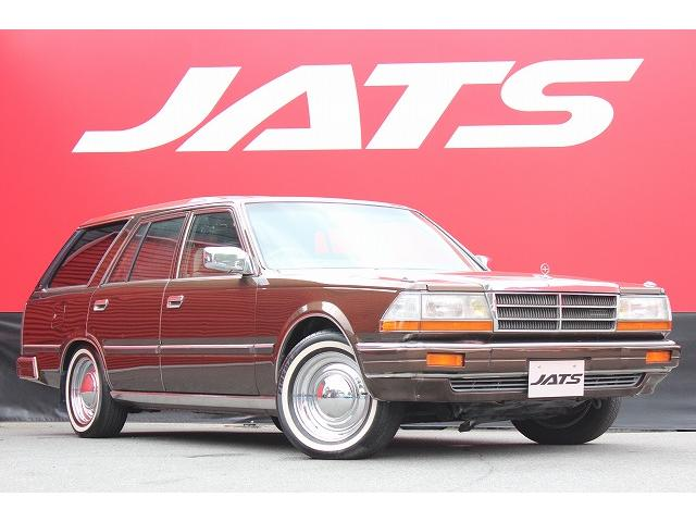 NISSAN GLORIA WAGON