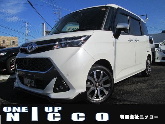 トヨタ カスタムG-T 純正9インチナビ トヨタセーフティセンス