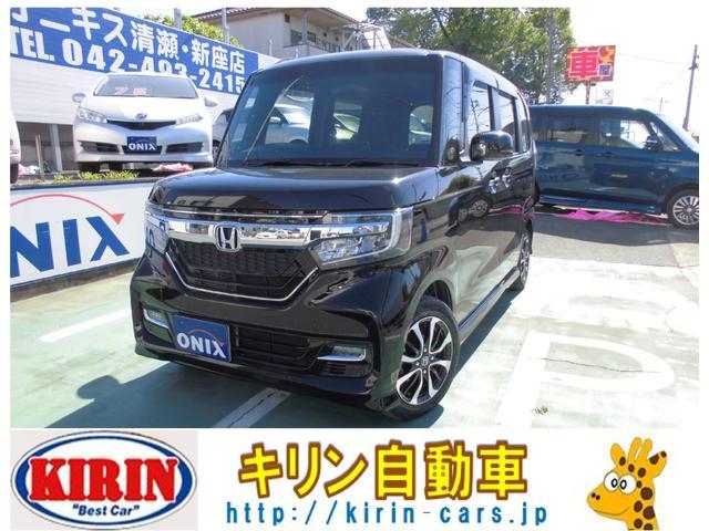 ホンダ G・EX ワンオーナー車 LEDヘッドライト バックカメラ  ETC