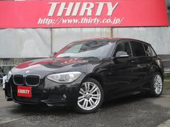 BMW116i Mスポーツ HDDナビカメラ HIDライト
