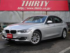 BMW320i ACCインテリジェントセーフティー HID