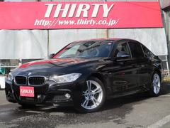 BMW320d Mスポーツ ACCインテリセーフティー HID