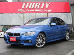 BMW320d Mスポーツ ACC 19AW Mブレーキ 1オナ