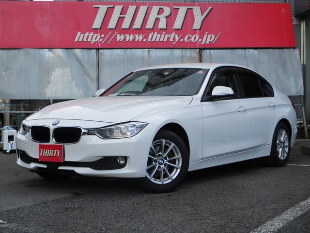 BMW 320d ACC追従クルコン軽減ブレーキ HID 16AW