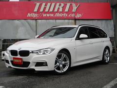 BMW320dツーリング MスポーツLED ACC 地デジTV