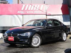 BMW330eラグジュアリーアイパフォーマンス ACC LEDナビ