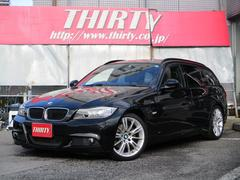 BMW320iツーリング Mスポーツ HDDナビTVカメラ18AW