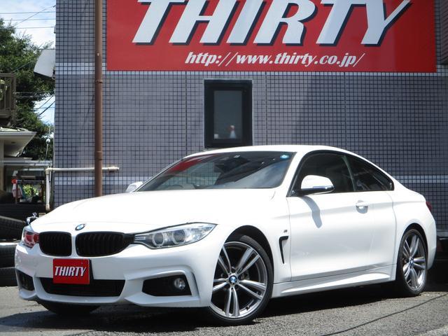 BMW 4シリーズ 420iクーペ Mスポーツオプション19AW衝突軽減ブレーキ