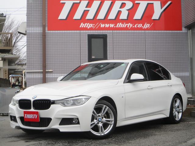 BMW 320i Mスポーツ サンルーフ 地デジTV レーンチェンジウォーニング 18AW