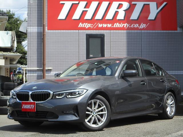 BMW 3シリーズ 320d xDrive プラスパッケージ LEDフォグランプ ハイグロスインテリアトリム 置くだけ充電