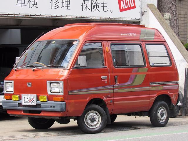 「スバル」「サンバートライ」「コンパクトカー」「千葉県」の中古車