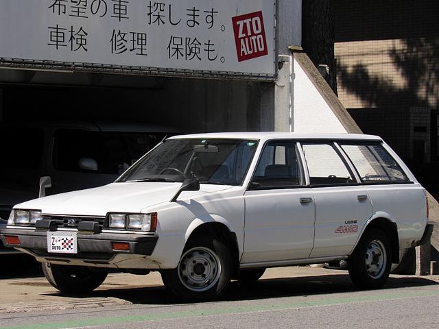 スバル 4WD 5速MT 取扱説明書