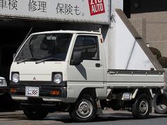 ミニキャブトラックベースグレード パートタイム4WD 4速マニュアル 未再生原型車