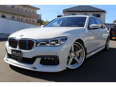 BMW750Li Mスポーツ リアモニター 21AW ローダウン
