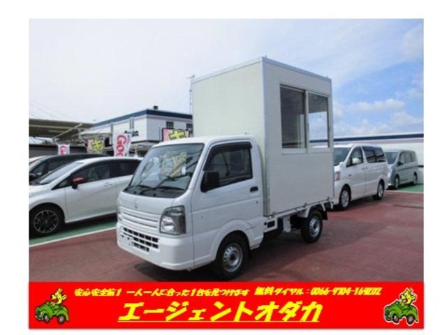 スズキ キャリイトラック KCパワステ 4WD 移動販売車 ETC