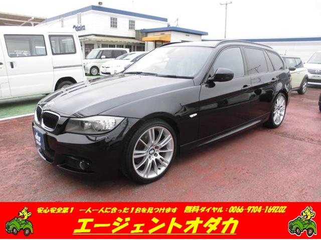 BMW 3シリーズ 320iツーリング Mスポーツパッケージ 320iツーリング  ツインSR HDDナビ地デジ AUX オプション18インチアルミ コンフォートアクセス ミラー一体ETC 後期型