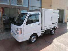 キャリイトラック4WD オートマ 冷蔵冷凍車