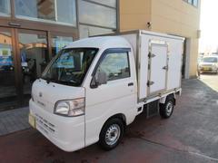 ハイゼットトラック冷凍冷蔵車 +35℃〜−22℃ オートマ ラジオ