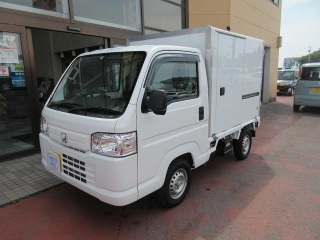 ホンダ  冷蔵冷凍車 -7℃〜35℃設定 オートマ