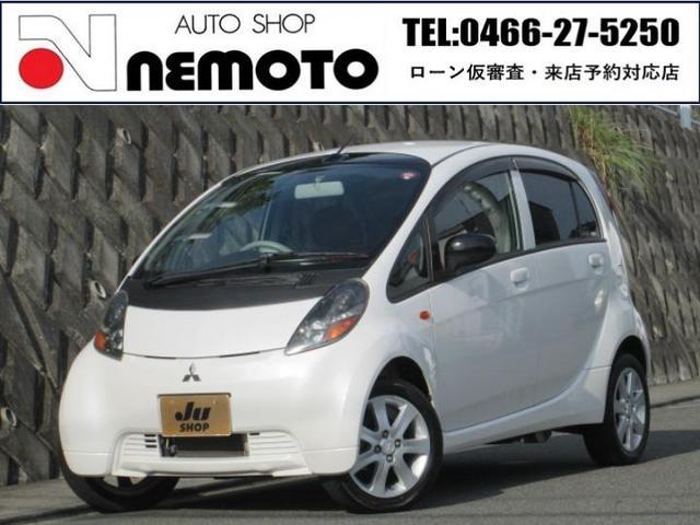 三菱 LX ワンオーナー/禁煙車/HIDライト/電動格納ミラー/走行3.7万キロ