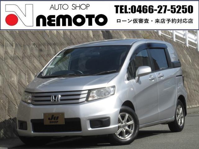 ホンダ G ジャストセレクション システムオーディオ/Bluetooth/ETC/HIDヘッドライト/両側スライドドア/車中泊/走行4.5万キロ
