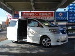 アルファードVAS 7人乗 両側自動ドア ツインHDDナビ 黒革シートカバ
