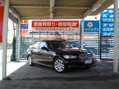 BMW320iツーリング ディーラー車右H ナビTV バックカメラ