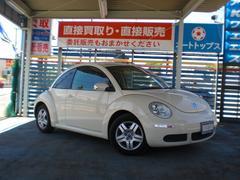 VW ニュービートルEZ 最終モデル ディーラー車右H ETC キーレス 鑑定書