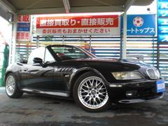 BMW Z3ロードスター2.2i特別装備車 エディション2 本革 ディーラー車 右H