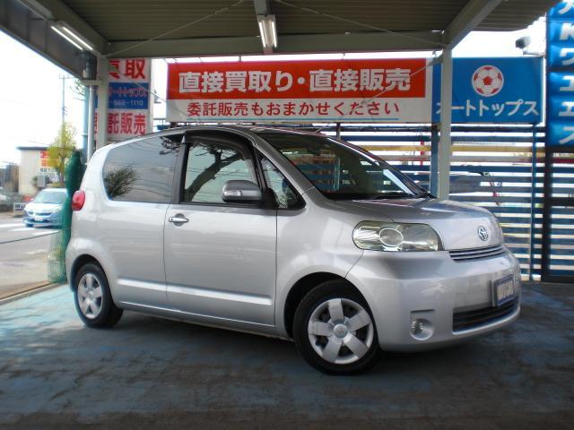 トヨタ 150r HDDナビTV Bカメラ DVD ETC 禁煙車