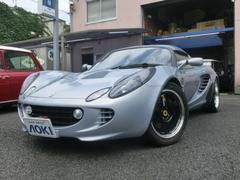 ロータス エリーゼスポーツ111 ハードトップ ビルドNO36 ディーラー車