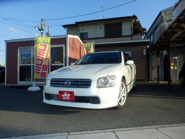 日産 250t RS FOUR V ハイキャス 地デジナビ 車高調