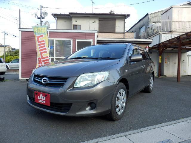 「トヨタ」「カローラフィールダー」「ステーションワゴン」「埼玉県」の中古車