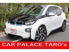 BMW i3レンジ・エクステンダー装備車 パーキングアシストPKG