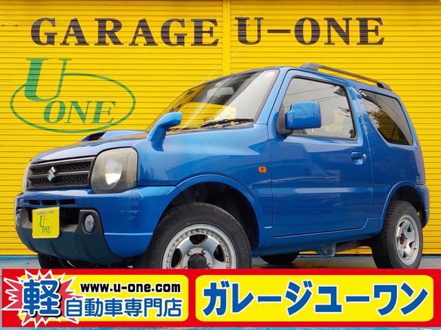 マツダ XC 4WDターボ アルミ CD ABS 一年保証