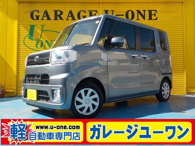 トヨタ D SAII 自動ブレーキ ナビ ETC Bカメラ