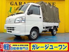 ハイゼットトラックエアコン・パワステ スペシャル 純正幌付き 一年保証