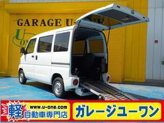NV100クリッパーバンスロープ 電動固定器具 車椅子移動車 補助席有り キーレス